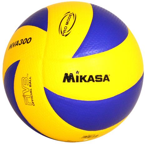 Mikasa MVA300 VolleyBall.jpg
